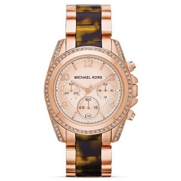 Buy Women's Michael Kors Watch Blair MK5859 Chronograph