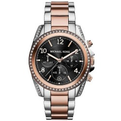 Buy Women's Michael Kors Watch Blair MK6093 Chronograph