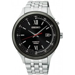 Buy Men's Kinetic Seiko Watch SKA659P1
